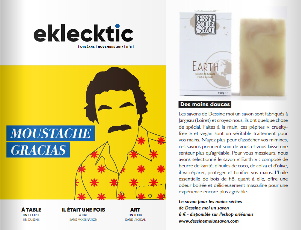 Eklecktic article DMUS